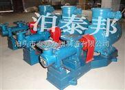 3gr三螺杆泵36X6A,2W.W双螺杆泵