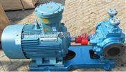 LQB-18/0.36沥青保温泵\RY不锈钢导热油泵