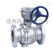 涡轮传动球阀-Q341F