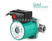 100W纯 铜泵头地暖屏蔽式静音增压循环泵 不锈钢循环泵