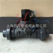 雙由令UPVC活接塑料電磁閥