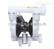 VERDER气动隔膜泵VA50塑料泵