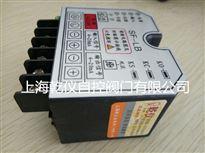 SF-LB阀门伺服定位器 智能型伺服控制模块
