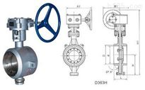 D363H蜗轮蝶阀对焊蝶阀