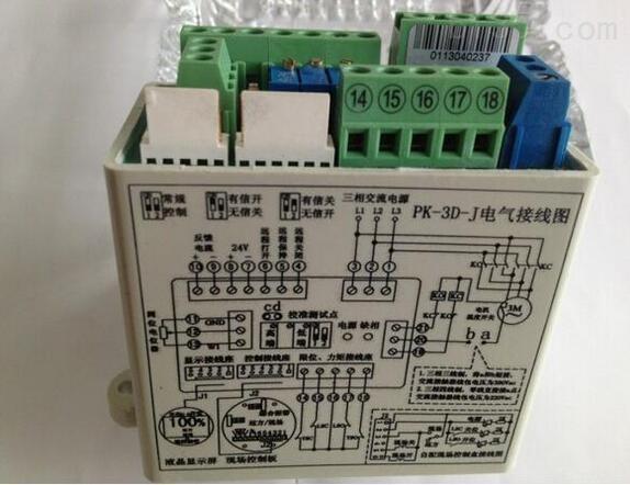 PK-3D-J开关型控制模块 电动执行器控制模块