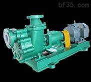 FZB氟塑料自吸耐腐蚀化工泵,自吸式耐腐蚀化工泵