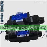 榆次油研 DSG-01-2B8A-A100/A110/A200/A220/D24/D12/D100