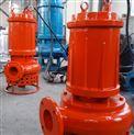 热电厂耐高温灰渣泵
