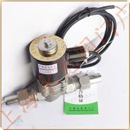 不锈钢焊接式防爆型氨用电磁阀