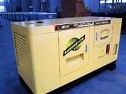 10KW柴油发电机380v电压