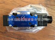 DSG-01-3C10-D24-50真品正货原装油研电磁阀