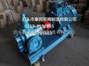 KCB-3800,RY立式导热油泵