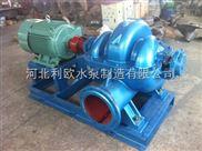 臥式蝸殼雙吸離心泵150S-78/6SH-6柴油機雙吸抽水泵農用增壓泵清水循環泵排污泵