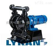 进口调速电动隔膜泵 德国进口电动隔膜泵
