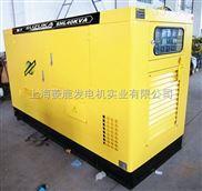 铃鹿小型30kw柴油发电机组