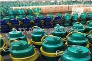 防爆潜污泵震撼上市售后服务有保障