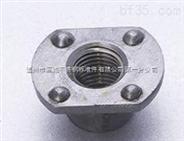 焊接螺母,四方焊接螺母,溫州焊接螺母廠家