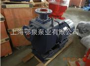 不锈钢直联式自吸排污泵