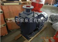 ZWLP不锈钢直联式自吸排污泵