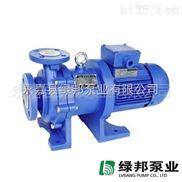 CQB-F襯氟塑料磁力泵