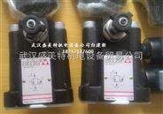 產煤機用阿托斯比例換向閥DPZO-A-273-D5/E30武漢現貨