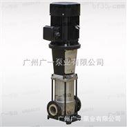 廣一GDLF立式多級不銹鋼管道泵-25GDLF2-15管道泵