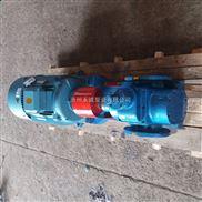 永誠泵業YCB圓弧磁力泵的故障分析
