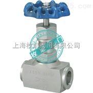 上海不銹鋼內螺紋針型截止閥