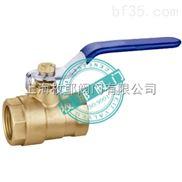 上海螺纹铜球阀