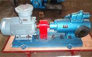 钢铁厂SNH120R46U12.1W2稀油站螺杆泵泵组