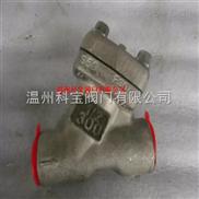 H61W/Y-800LB 锻打焊接Y型止回阀