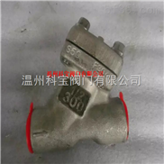 H61W/Y-800LB 鍛打焊接Y型止回閥