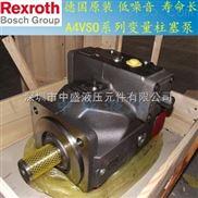 rexroth葉片泵