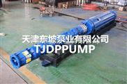 大流量热水潜水泵-天津潜水电泵-雄县热水潜水泵