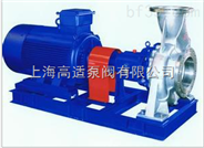 ISWH臥式化工泵 廠家直銷