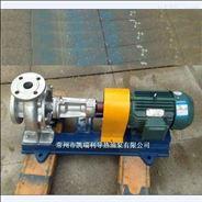 *高温导热油泵 导热油循环泵