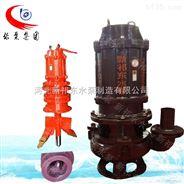 立式潜水渣浆泵矿用杂质清淤泵粉煤灰泵无堵塞潜水吸沙泵