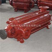 MD155-67X8-長沙水泵廠耐磨多級泵價格MD155-67X8