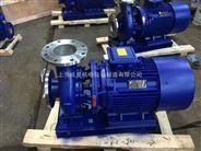 ISW卧式管道离心泵,不锈钢卧式离心泵,广西卧式管道离心泵