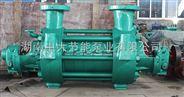 耐高温锅炉给水泵DG155-67*9