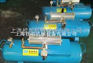 10倍空气增压泵,SMC空气放大器,压缩空气增压器0-15MPa