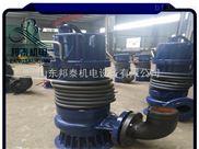 矿用BQS2.2KW潜水泵-隔爆型排沙排污潜水泵