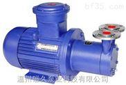 CQW20-20型-CQW型磁力传动旋涡泵生产厂家