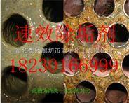 锅炉除垢剂价格/锅炉除垢剂Z新价格