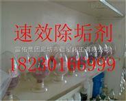 锅炉除垢剂厂家供货价格