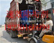 北京市锅炉除垢剂厂家
