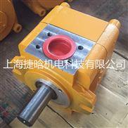 上海航發NB2-C20F低噪音內嚙合齒輪泵