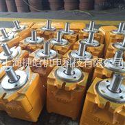 NB3-C40F上海航发机械低噪音内啮合齿轮泵