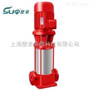 稳压缓冲立式多级消防泵组 立式多级消防泵型号 不锈钢立式多级消防泵