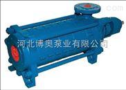 节段式多级泵<博奥泵业>